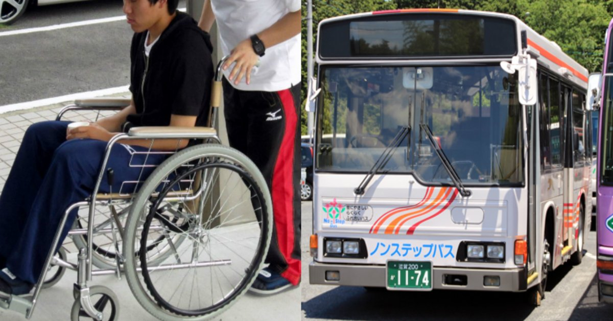 kurumaisu.jpg?resize=1200,630 - 車いす対応バスで運転士が「次に乗ってくれ」と車いすの男性を乗車拒否!その後のバス側の対応は....