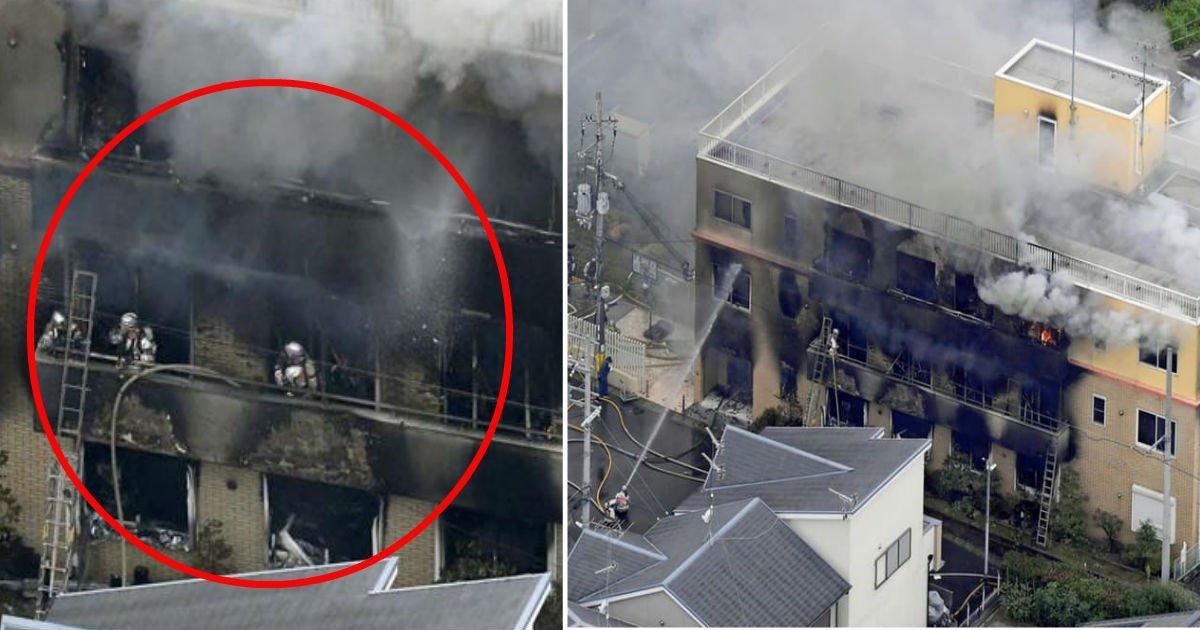 kyoani ttl.jpg?resize=412,275 - 「京アニ」火災で複数死亡複数人死亡・不明…「放火した」男は確保