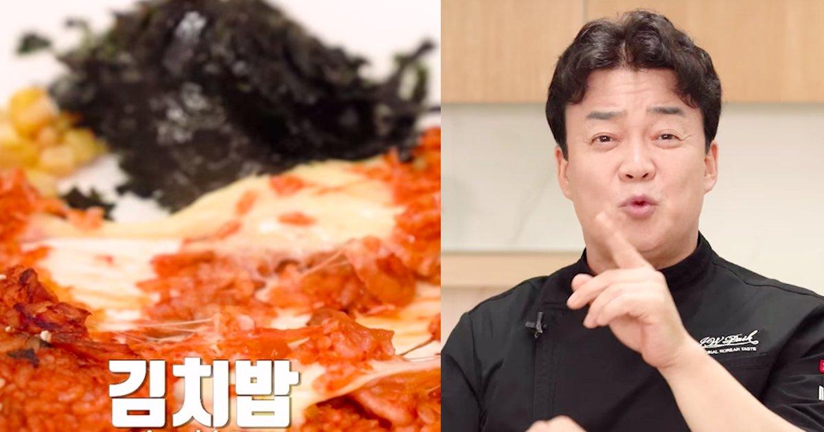 lovetips kimchi 1.jpg?resize=412,232 - 올린지 10시간 만에 조회수 100만, 백종원의 강식당 '김치밥' 레시피