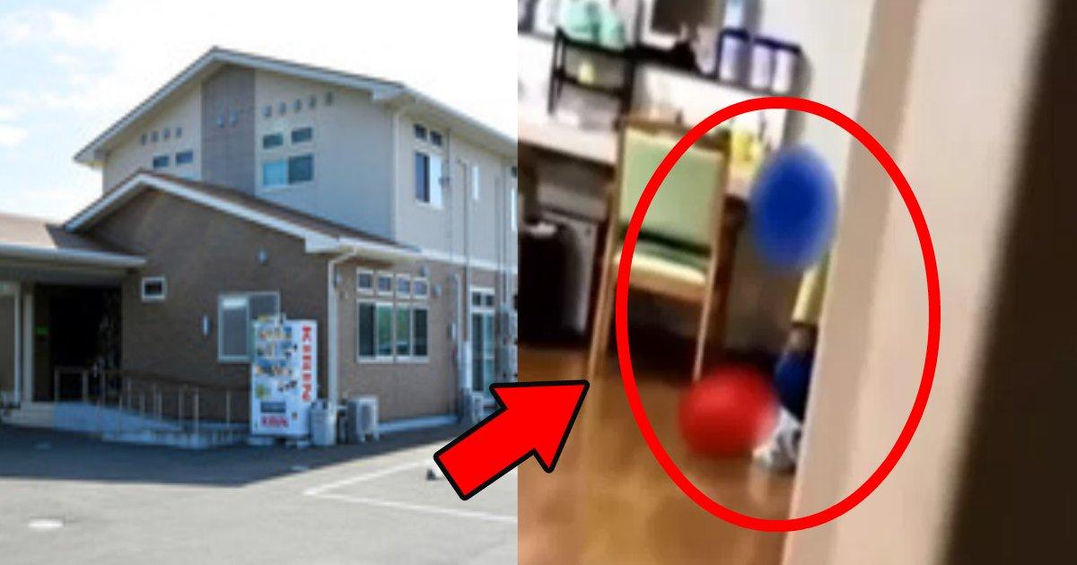 miyazaki.png?resize=300,169 - 介護職員が90代女性に対する「馬乗り虐待動画」が流出し大波紋!