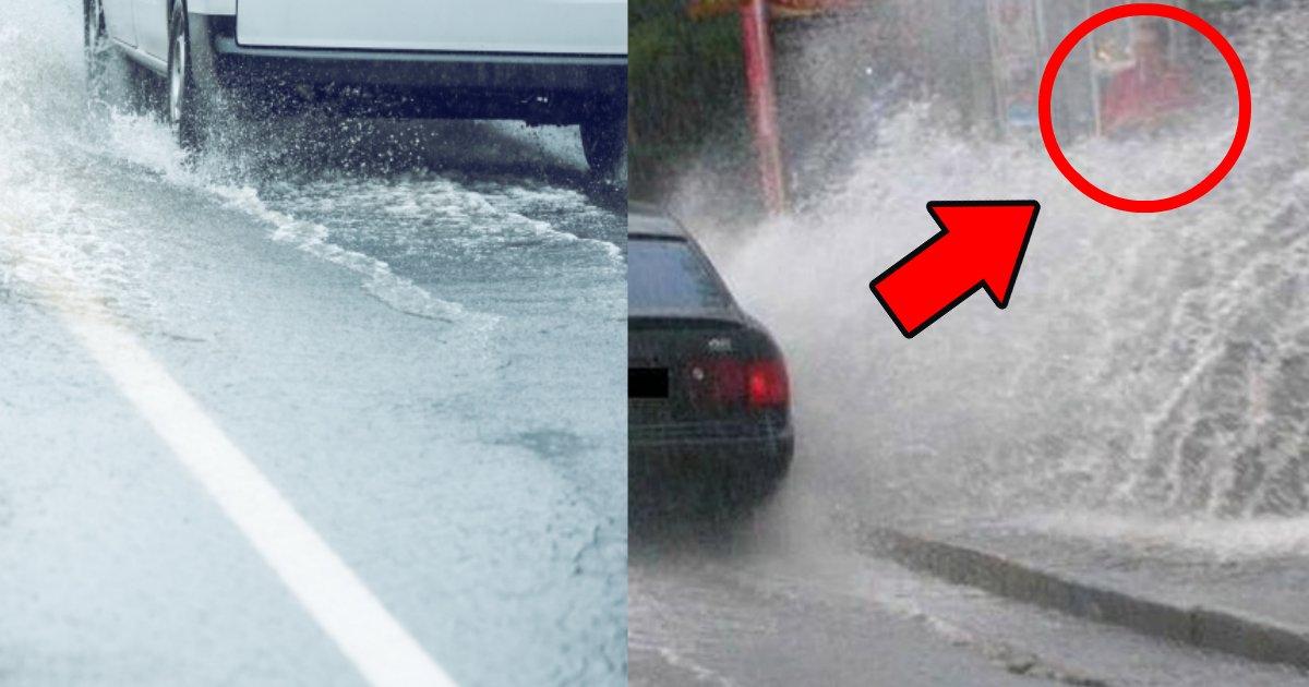 mizuhane.png?resize=300,169 - 運転の際歩行者に水をかけると違法?罰金はどのくらいになる?
