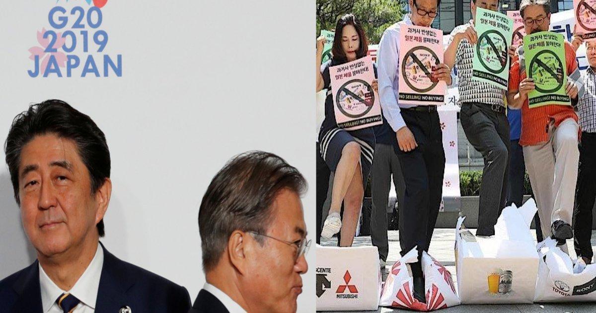 nikkan.png?resize=1200,630 - ますます冷え込んでいる日韓関係、実際のところ現地の韓国人はどう思っている?