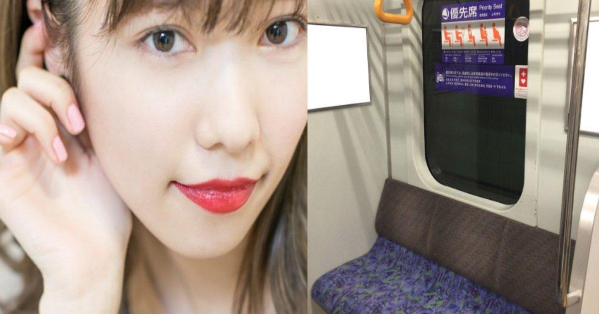 paruru.png?resize=1200,630 - ぱるるが電車の優先席に座る会社員に苦言も「見た目で人を判断するのは良くない」との声も?