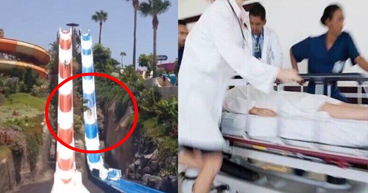 q 1.jpg?resize=1200,630 - ウォータースライダーで水着が破れた女性、そのまま救急搬送される...