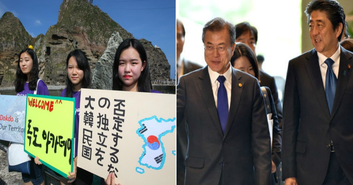 q.jpg?resize=1200,630 - 韓国、五輪組織委サイトの「竹島」の表示に抗議!日本側受け入れず....