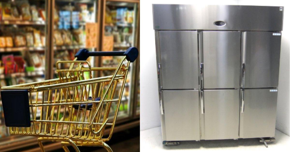 reizouko.png?resize=1200,630 - 10年間行方不明だったスーパー店員が遺体で見つかる、冷蔵庫の裏で放置されていた?