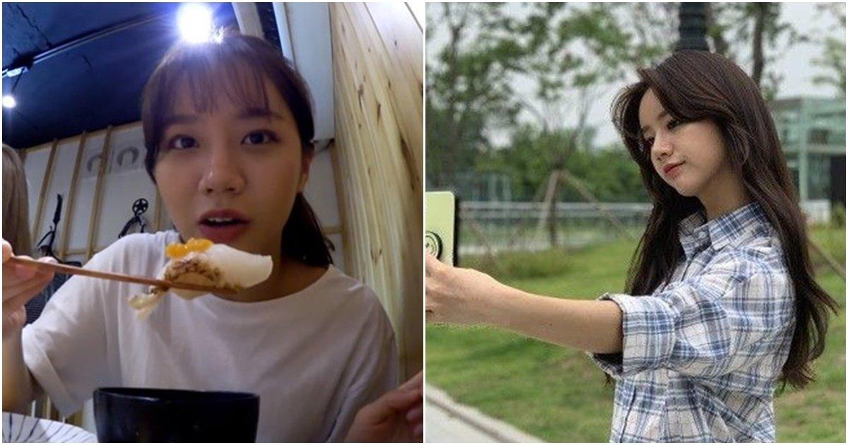 s 42.jpg?resize=412,232 - 유튜브 개설해 러블리 '먹방+소소한 일상' 담은 영상 공개한 여자 아이돌
