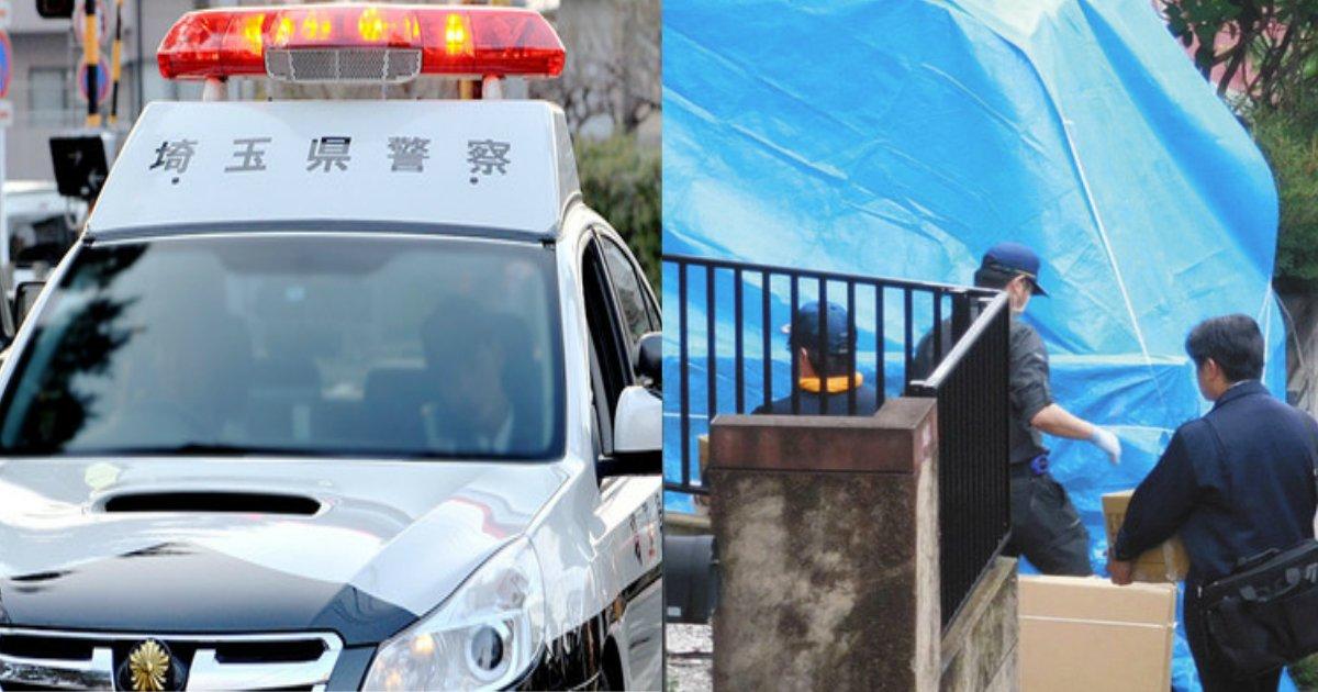 saitama.jpg?resize=300,169 - 埼玉、中2男子が同級生に刺され死亡「教科書のことでけんかに」