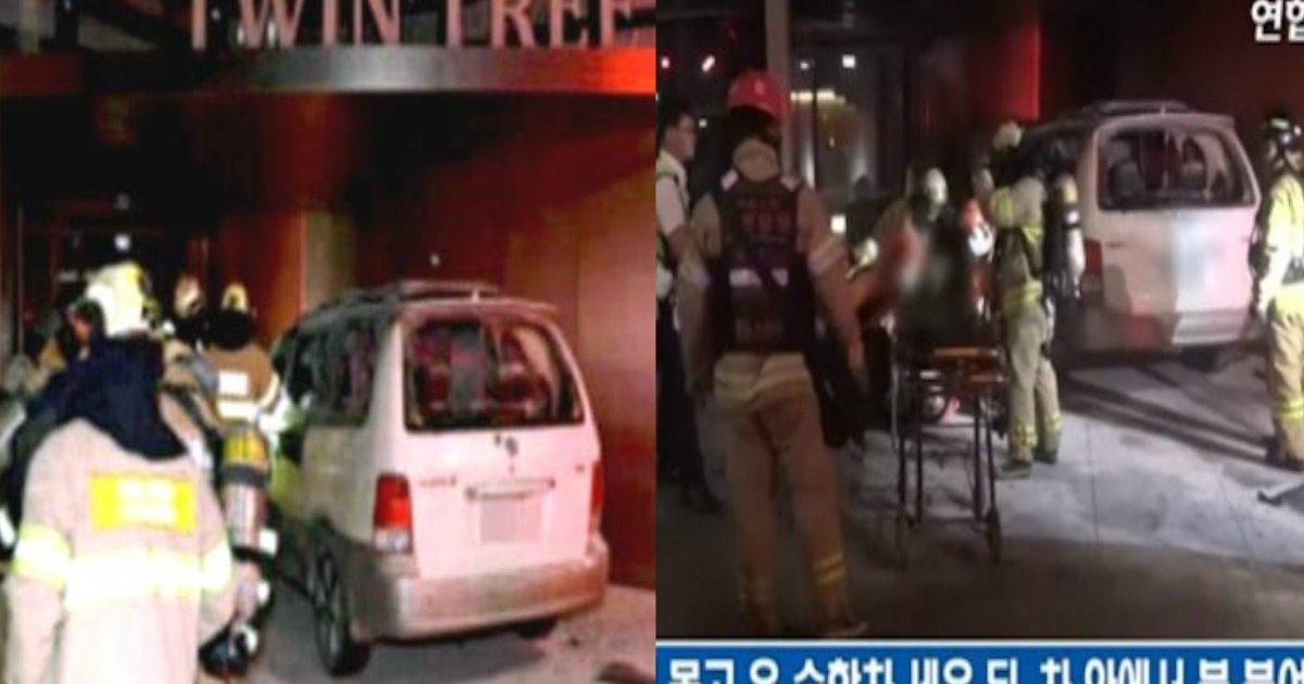 tero.jpg?resize=300,169 - 韓国の日本大使館前でガソリンを撒き焼身自殺テロ発生!車突っ込み大爆発…