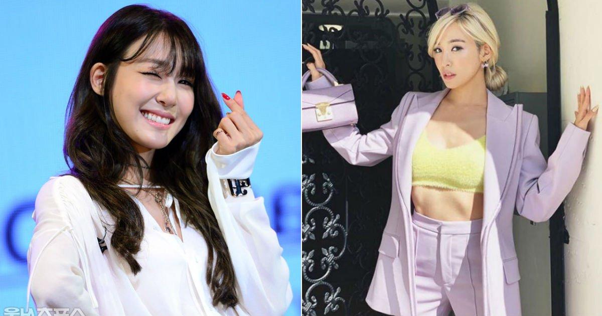 untitled 87.jpg?resize=300,169 - 미국 진출 후 분위기 및 스타일링 180도 변한 '소녀시대' 티파니