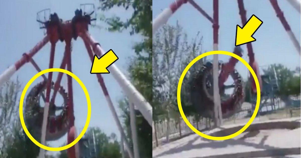 yuenchi.png?resize=412,232 - 遊園地の落下事故で命を落とした19歳少女、柱から遊具が外れ投げ出される