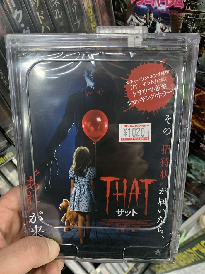 "I Found A Japanese Knockoff Of The Movie ""It"""