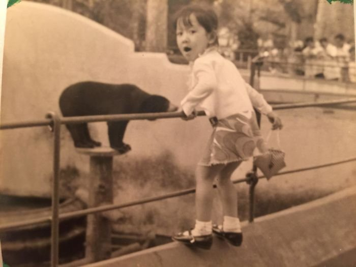 My Adorable (4 Year Old) Mother At A Zoo In Ho Chi Minh City, Vietnam, 1970