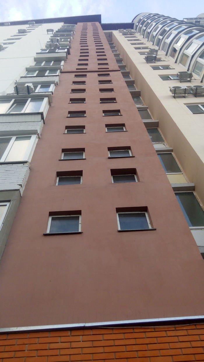 This Apartment Building