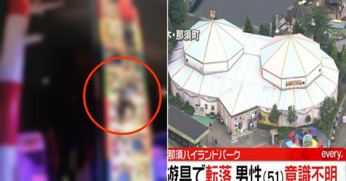 3 55.jpg?resize=1200,630 - 栃木県の遊園地で男性が5メートル落下死!従業員「命綱付け忘れたかも…」