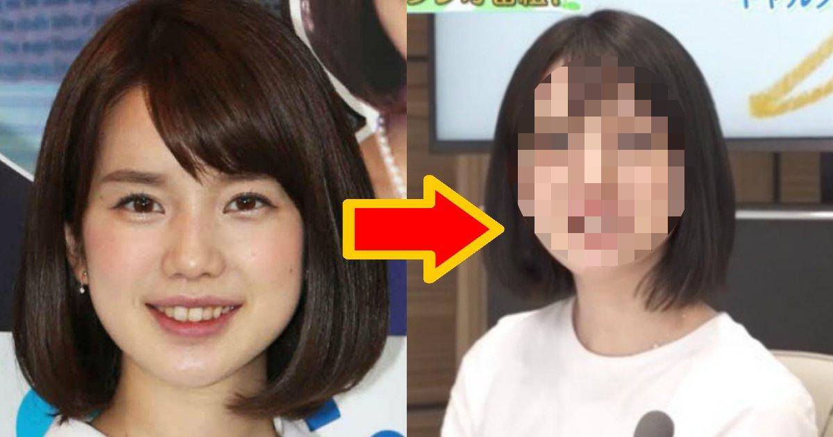 a 3.jpg?resize=1200,630 - アバター?!弘中綾香アナの「ギャル化」した顔が衝撃すぎる…!!!