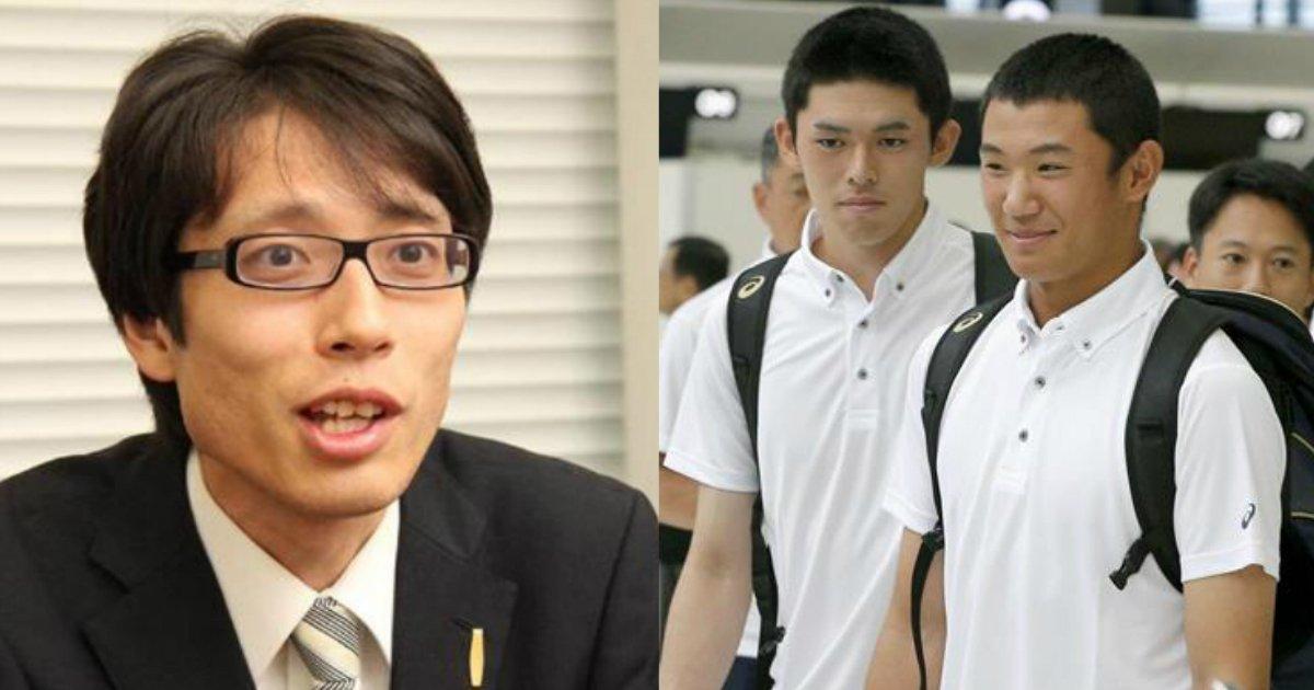 aa 21.jpg?resize=1200,630 - 竹田恒泰氏、U18日本代表の日の丸自粛に怒り「アホじゃないか?日の丸を隠さず堂々と行けばよい」