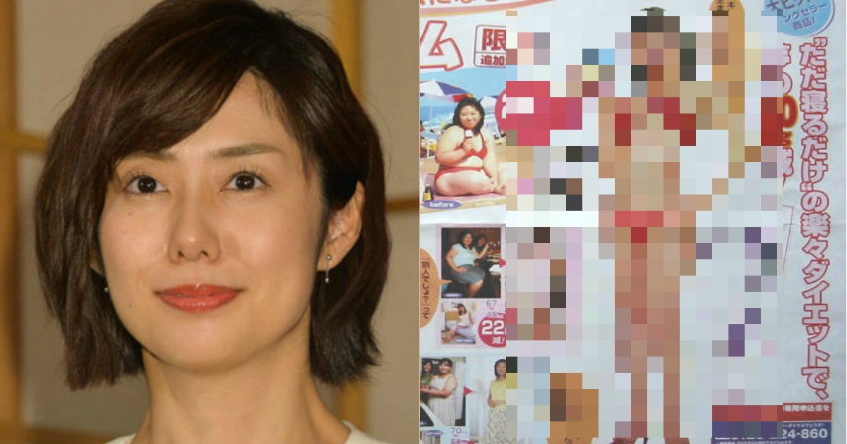 aa 3.jpg?resize=1200,630 - フジ山崎アナ、ダイエットサプリの広告に写真が無断使用されていた!「嫌な気です」
