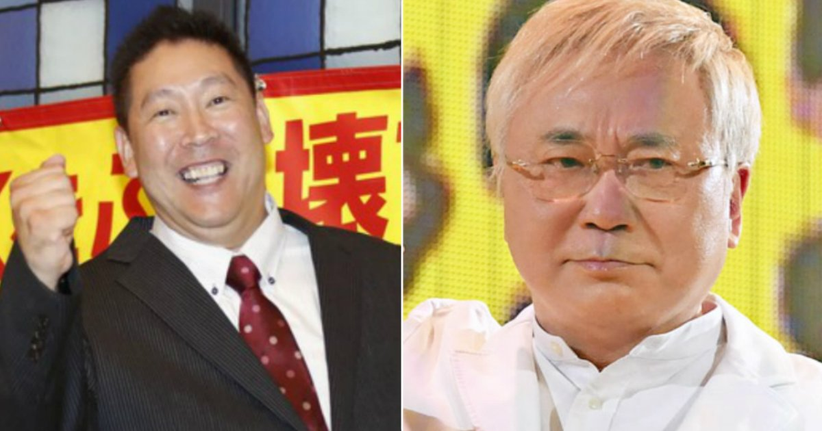 aaa 7.jpg?resize=1200,630 - 高須院長、マツコ批判のN国党首に大失望「NHKくらい暴力的」「破壊行為」