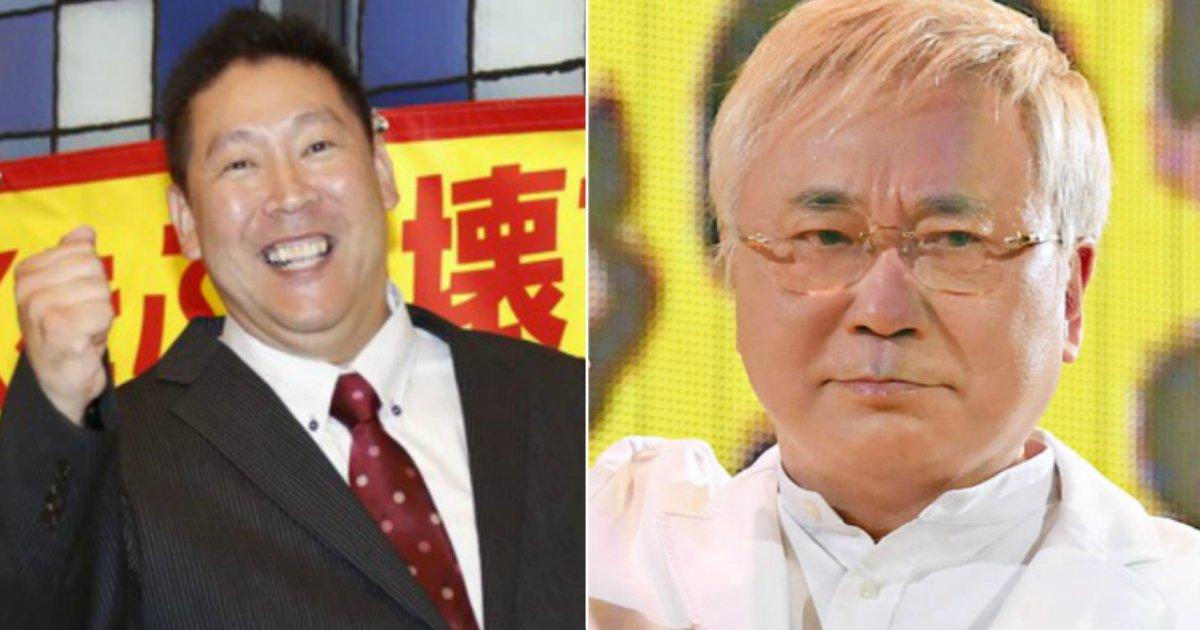 aaa 7.jpg?resize=300,169 - 高須院長、マツコ批判のN国党首に大失望「NHKくらい暴力的」「破壊行為」