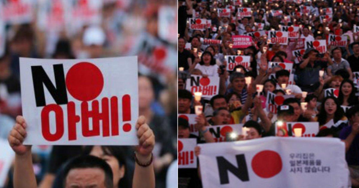 abe.jpg?resize=300,169 - 【何故?】「NO JAPAN」から「NO安倍」に変わったスローガン
