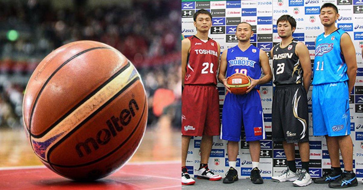 basket.png?resize=1200,630 - 男子プロバスケのドーピング検査でまさかの〇〇検出!?事実上の引退か!?