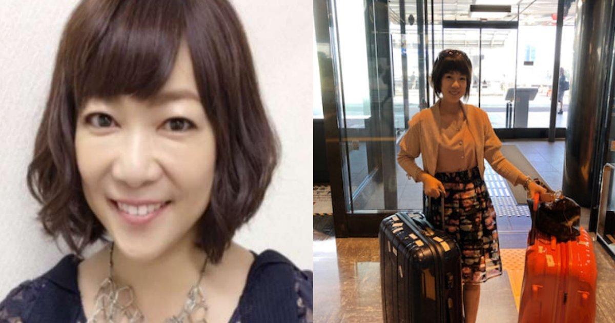 chiemi.png?resize=300,169 - 堀ちえみが海外旅行をブログに投稿もがん患者から「何の自慢ですか?」と批判殺到?