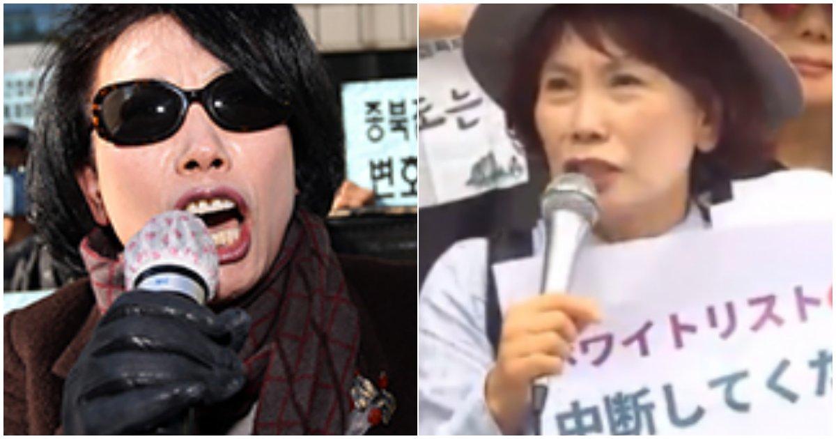 "collage 24.png?resize=300,169 - ""아베 수상님""께 죄송하다며 ""사죄 드린"" 한국의 엄마.jpg"