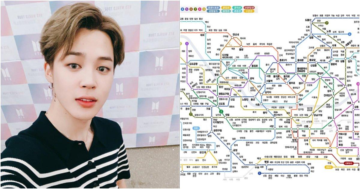 collage 48.png?resize=412,232 - '서울 침공?' 충격적인 '중국 BTS아미들'의 클라스