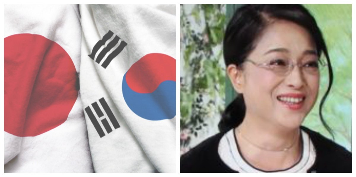 collage fotor 3.jpg?resize=300,169 - 高木美保、話題の「日の丸なしTシャツ」に対し肯定的意見