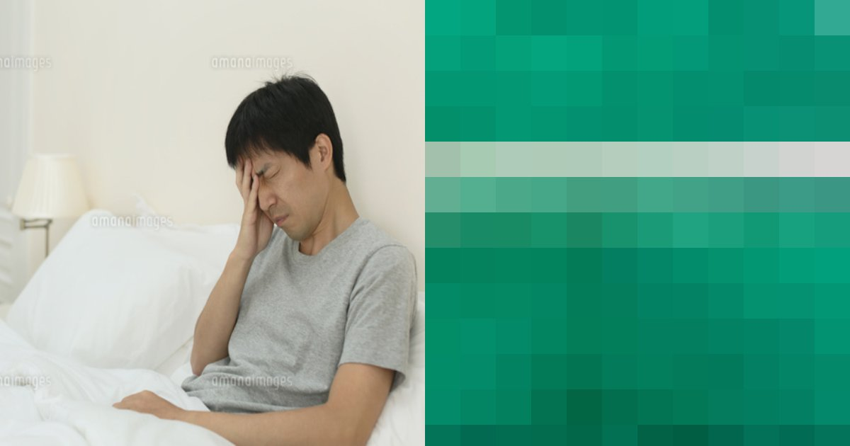 e696b0e8a68fe38395e3829ae383ade382b7e38299e382a7e382afe38388 8 1.png?resize=1200,630 - 【閲覧注意】30年間頭痛に悩まされた男性、MRIに写ったのは衝撃の〇〇?!