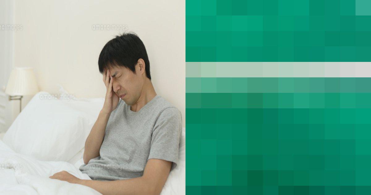 e696b0e8a68fe38395e3829ae383ade382b7e38299e382a7e382afe38388 8 1.png?resize=300,169 - 【閲覧注意】30年間頭痛に悩まされた男性、MRIに写ったのは衝撃の〇〇?!