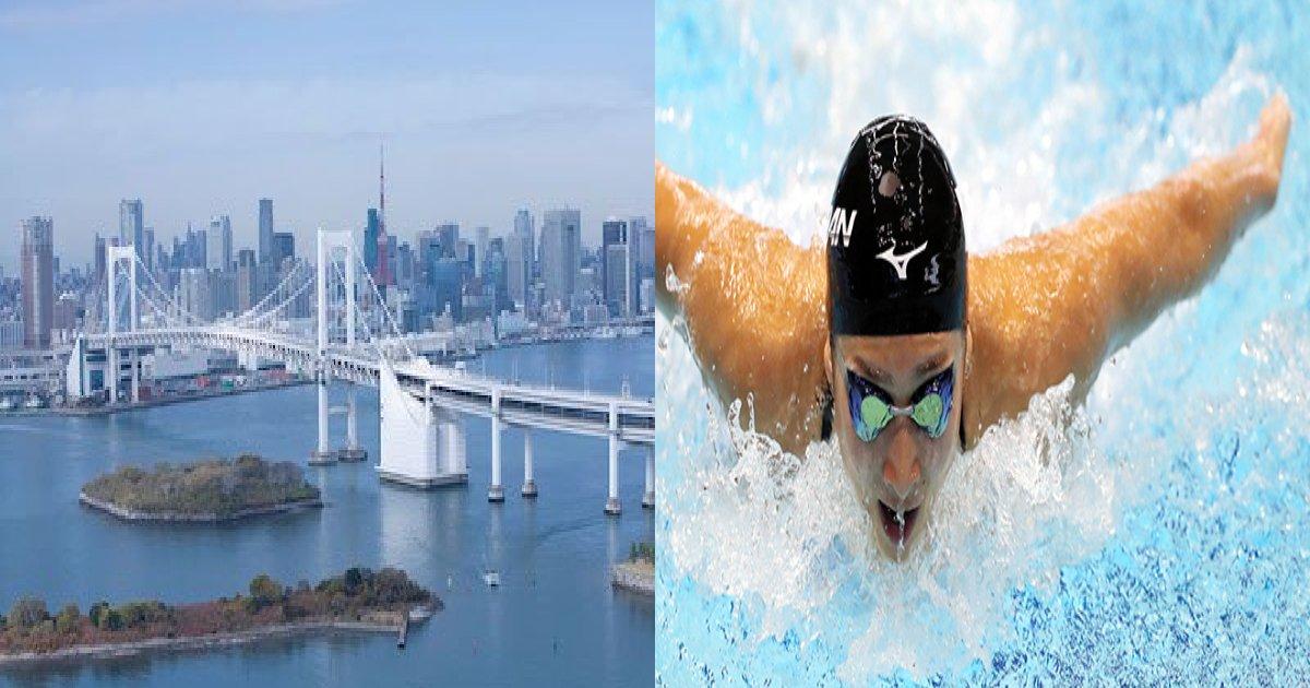 e696b0e8a68fe38395e3829ae383ade382b7e38299e382a7e382afe38388 84 1.png?resize=1200,630 - オリンピックまで1年、会場の水から2倍の大腸菌が検出される!選手「トイレの臭いがする」