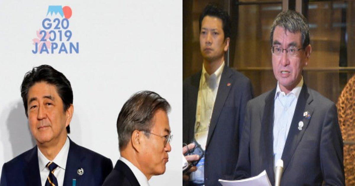 e696b0e8a68fe38395e3829ae383ade382b7e38299e382a7e382afe38388 86.png?resize=300,169 - 【日韓】中国メディア「容赦ない日本の真の目的とは?」中国人は日本に賛同
