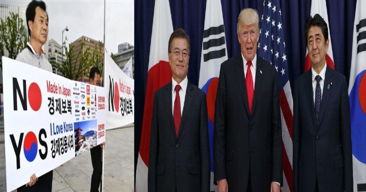 e696b0e8a68fe38395e3829ae383ade382b7e38299e382a7e382afe38388 96.png?resize=1200,630 - 【日韓】孤立する韓国、アメリカもついに見放した?米国仲裁への反故
