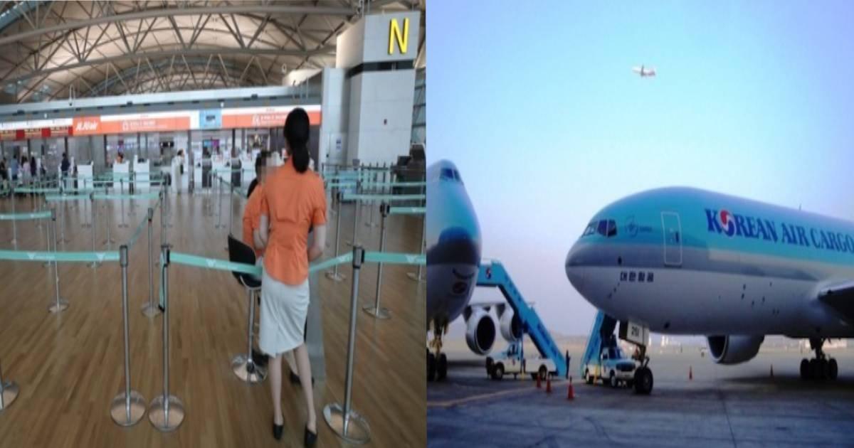 e696b0e8a68fe38397e383ade382b8e382a7e382afe38388 1 17.jpg?resize=412,232 - 韓国航空会社がドル箱の日本路線運休で中国目指すも挫折!!「メンタル崩壊」…