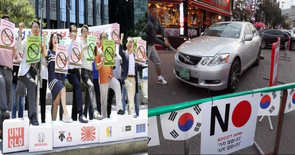 """e696b0e8a68fe38397e383ade382b8e382a7e382afe38388 1 20.jpg?resize=1200,630 - 【反日運動】韓国の""""日本製品不買運動""""に続く日本車への""""あおり運転""""も....!!"""