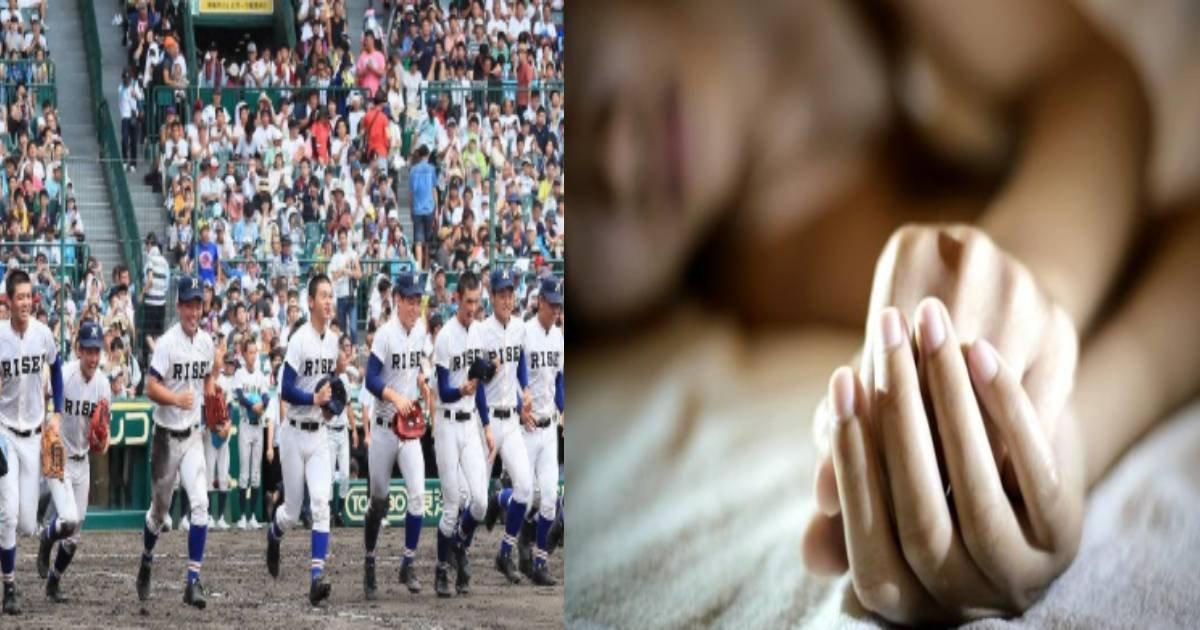 e696b0e8a68fe38397e383ade382b8e382a7e382afe38388 1 31.jpg?resize=1200,630 - 甲子園球児が中年女性グループの追っかけに肉体を狙われまくっている!?7人もの選手と関係...「何か文句ある?」
