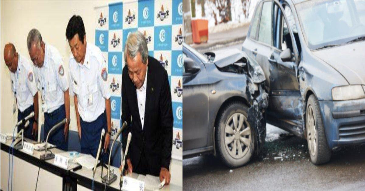 e696b0e8a68fe38397e383ade382b8e382a7e382afe38388 104.png?resize=300,169 - 市長らが陳謝、正面衝突した車内に6時間取り残された女性が死亡!!