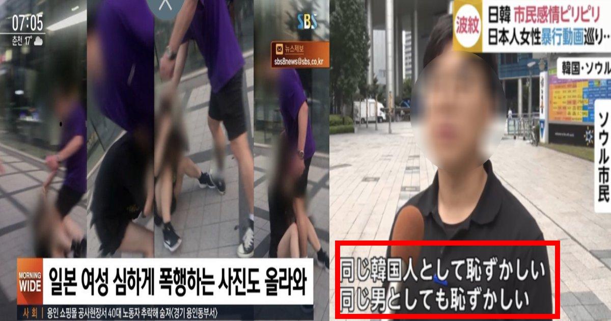 e696b0e8a68fe38397e383ade382b8e382a7e382afe38388 109.png?resize=300,169 - 日本人女性を暴行した韓国人男性、韓国メディアからも呆れる声