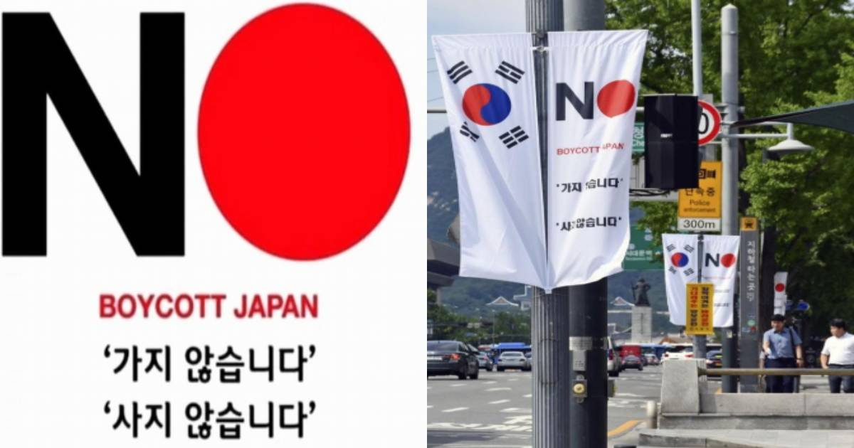e696b0e8a68fe38397e383ade382b8e382a7e382afe38388 4 3.jpg?resize=300,169 - 「NO日本」旗掲げるも批判殺到で当日撤回!?「不快感与える」