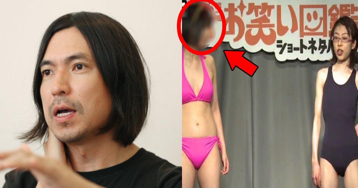 hukawa.png?resize=300,169 - ふかわりょうへのストーカー容疑で逮捕された元女芸人って誰?「結婚したいと思ってた」
