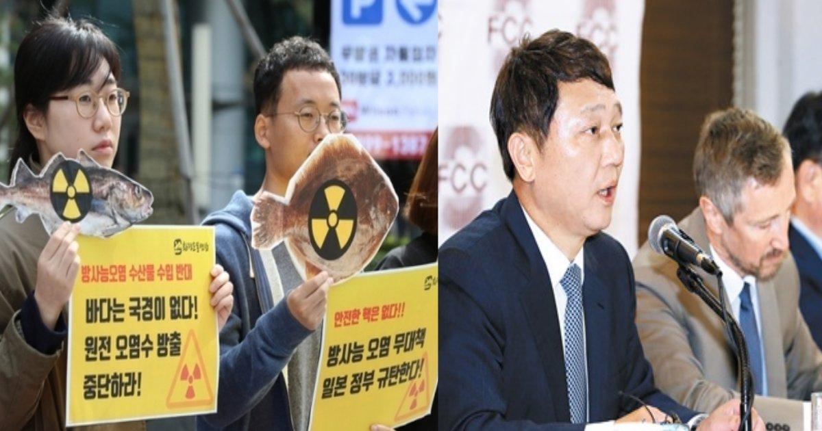 hukushima.png?resize=412,232 - 韓国政府が福島原発汚染水の放出問題に積極的対応?日本に対する切り札?