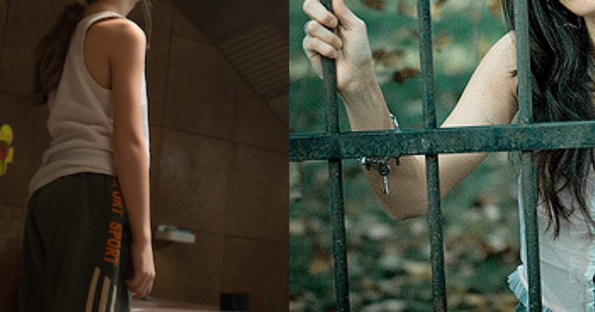 img 5046.jpg?resize=1200,630 - 9歳で行方不明の少女10年後発見される…監禁場所はまさかの○○だった!!
