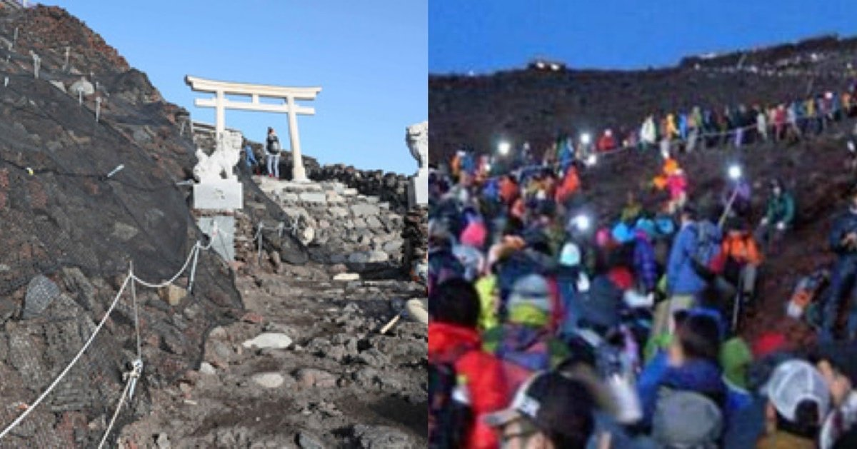 img 5068.jpg?resize=1200,630 - 富士山で落石死亡事故「登る奴は馬鹿?」夜間登山は危険だらけだった!