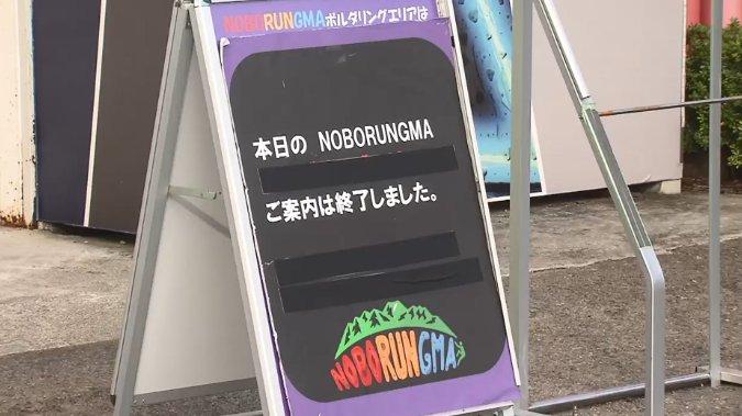 fnn.jp