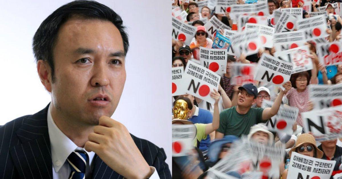 kann.jpg?resize=300,169 - 玉川徹氏が悪化する日韓関係について言及「韓国に行ったことあるんだろうか」