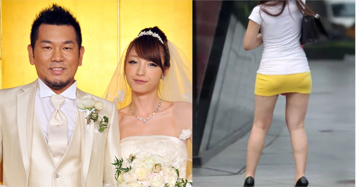 kinoshita.png?resize=1200,630 - 離婚の危機⁈ ユッキーナのミニスカ姿よりもヤバい点