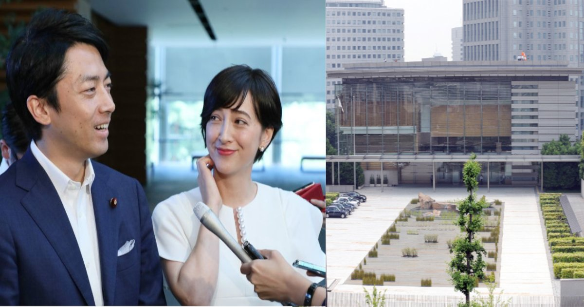 koizumi.png?resize=1200,630 - 【小泉進次郎・滝クリ結婚】首相官邸での会見に賛否の声…場所をわきまえろ‼