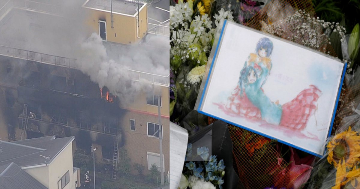 kyoani.png?resize=1200,630 - 京アニ放火殺人事件で3階で20人死亡したことが判明、死傷者計69人に